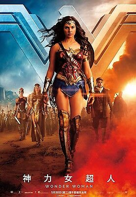 Wonder Woman Movie International Poster Print A6+A4+A3+Super A3+Framed Gal Gadot