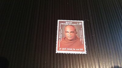 Sri Lanka 1989 Sg 1109 4Th Death Anniv Of Ven Induruwe  Mnh