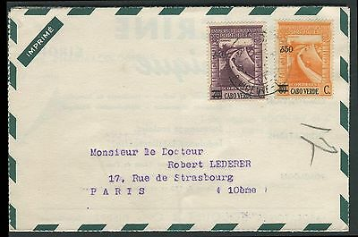 Cape Verde overprints on 1950s cover to France