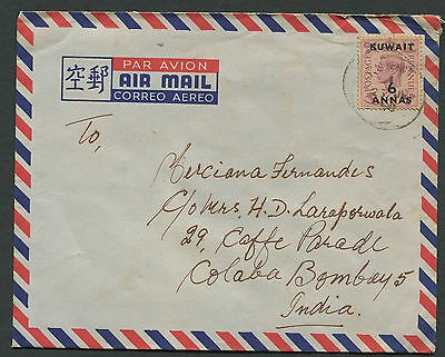 Kuwait KGVI 6as on 1950 cover to Bombay India