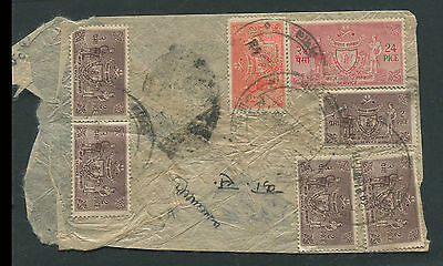 Nepal 1958 Offiials on registereed cover - native rice paper envelope