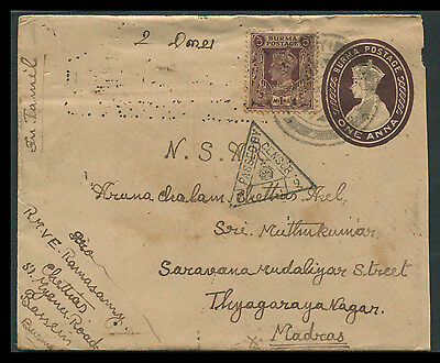 Burma KGVI 1a envelope used 1941 censored