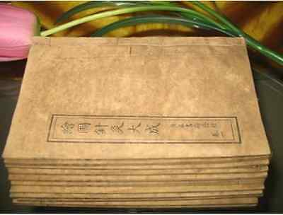 Collectibles Health Old Famous Chinese Medical Acupuncture 10 Books