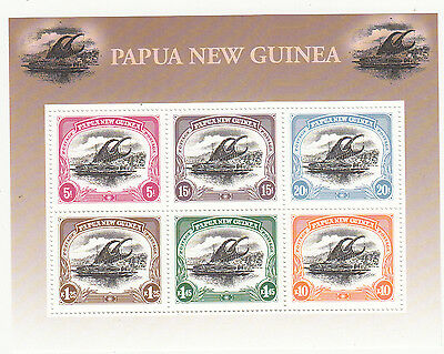 Papua New Guinea 2002 Stamp Centenary miniature sheet.Sg925MS. MUH/MNH.