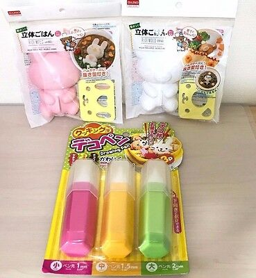 Brand-new DAISO Cooking Goods series Deco-Pen & Rice-Moldcup from JP F/S