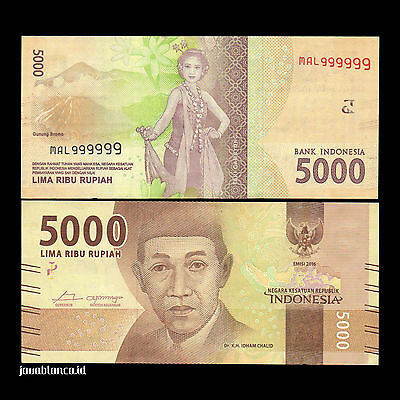 Indonesia Banknote 5000 Rupiah 2016/2017 Solid Number MAL 999999 - A407