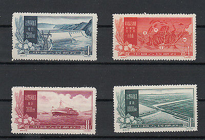 CHINA: 1957 Harnessing Yellow River set of 4 stamps. SG1731/1734. MUH/MNH.Rare