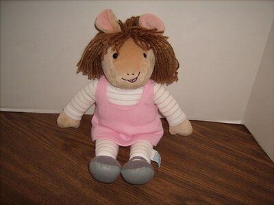 "15"" DW Arthur Sister Plush Stuffed Doll Mark Brown PBS Kids Never Used"