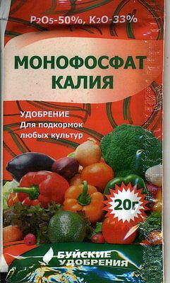 "Fertilizer ""Monophosphate potassium""  (Buyskikh FERTILIZERS) 20g"