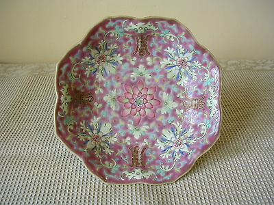 A Stunning 19th Century Chinese Famille Rose High Foot Bowl c1862-1874