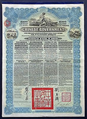 1913 China: The Chinese Government Five Per Cent Reorganisation Gold Loan - £100