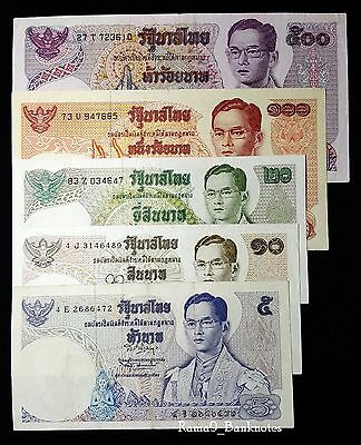 THAILAND Full-Set of Series 11 (1969-75) Thailand Banknote – 5 Banknotes – VF