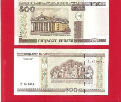 BELARUS p27b - 500 ruble - 2000(2011) Uncirculated
