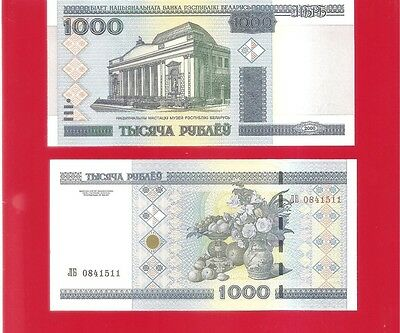 BELARUS p28b - 1000 ruble - 2000(2011) Uncirculated