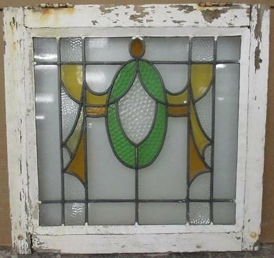 "OLD ENGLISH LEADED STAINED GLASS WINDOW Beautiful Swag 21.25"" x 20.5"""