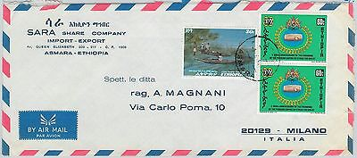 65104 - ETHIOPIA - POSTAL HISTORY -  LARGE COVER to ITALY  - BOATS
