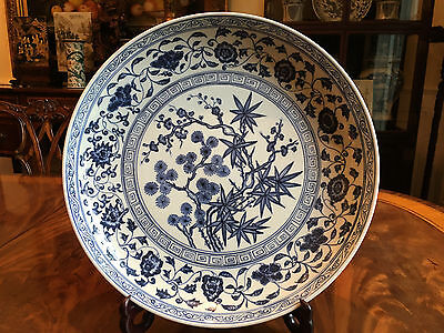 A Huge Fine Chinese Ming Style Blue and White Porcelain Charger. Marked.