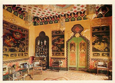 Postcard:;St. Petersburg, Petrodvorets, The Great Palace, The Chinese Lobby
