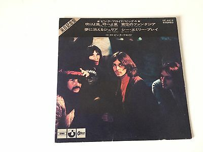 7 Inch Single Pink Floyd One Of These Days Japan