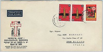 65113  - ETHIOPIA - POSTAL HISTORY -  LARGE COVER to ITALY - MEDICINE Smoking