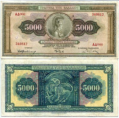 Greece 5000 5,000 Drachmai 1932 P 103 Heavy Used Circulated