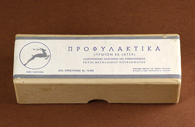 Vintage ''Gold Coin'' 35 Latex Condoms SEALED BOX New Old Stock Made in Greece