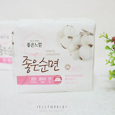 Korea Sanitary Napkins Menstrual Slim Pads with Wings 100% Natural Cotton Cover