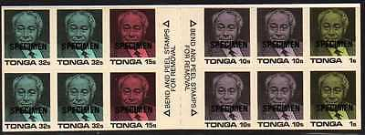 Tonga - Specimen 20 Th Anniversary Of The Coronation Of His Majesty King (3)