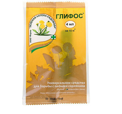 Remedy weed Glifos plastic ampoule 4 ml antisoma against grass chemicals against
