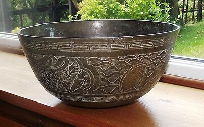 Large Vintage Chinese Carved Brass Bowl Dragons and Birds   24.5cm
