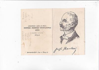 Armenia old postcard : writers artists religious man, 8 cards+1folder