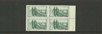 China 1950 Sg1472 Sino -Soviet Treaty Mint Block Of 4
