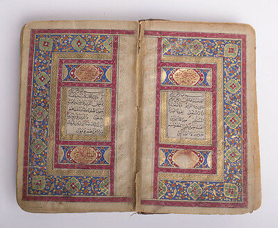 Islamic illuminated Arabic Quran Book Manuscript.Highly Illuminated Arabic