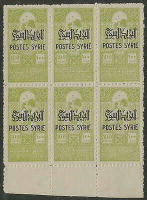 """Syria, Block of 6 SG418 Fiscal Stamp Overprinted """"POSTES SYRIE"""", MNH."""