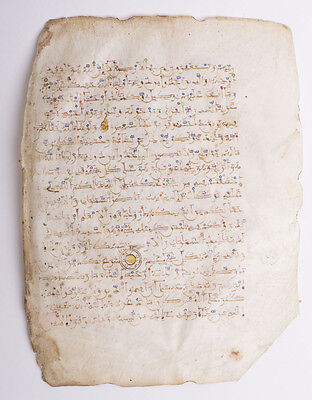 11th Century Koran Manuscript Leaf on Vellum.Parchment. A rare Koran manuscript