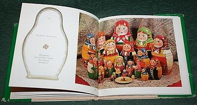 Rare 1969 Matryoshka Russian Wooden Doll Nesting Soviet Book Album Illustrated