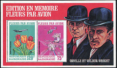 GABON 1971 Flowers by Air, MINI SHEET, USED Never Hinged