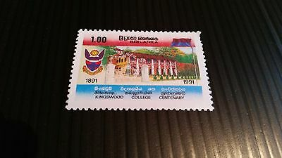 Sri Lanka 1991 Sg 1166 Cent Of Kingswood College Mnh