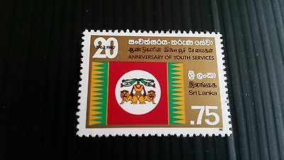 Sri Lanka 1987 Sg 997 20Th Anniv National Youth Service Mnh