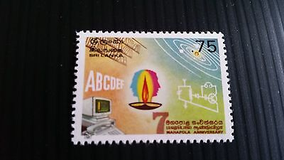 Sri Lanka 1987 Sg 389 7Th Anniv Of Mahapola Scheme Mnh