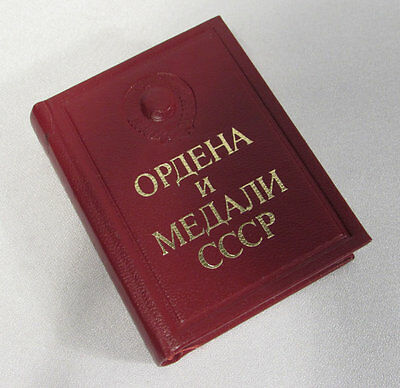 Soviet Union USSR Medals & Ribbons Pocket Guide in Russian