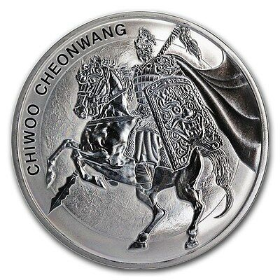 2017 1 oz. Silver South Korea Chiwoo Cheonwang in capsule-Free Shipping!
