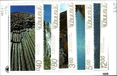 Armenia Stamp Set Scott 452-456 MNH Low Combined Shipping