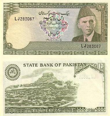Pakistan 10 Rupees ND (1976-1984)  Pick 29 UNC