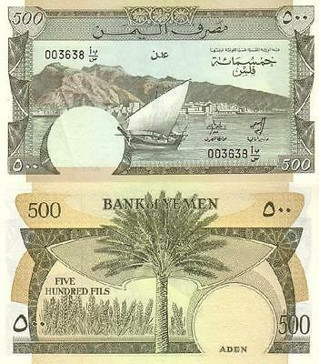 Yemen Democratic Republic 500 fils 1984 pick 6 UNC