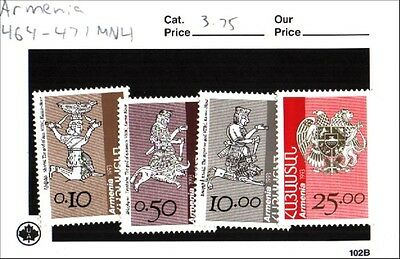 Armenia Stamp Set Scott 464-471 MNH Low Combined Shipping