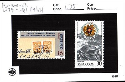 Armenia Stamp Lot Scott 479, 481 MNH Low combined Shipping