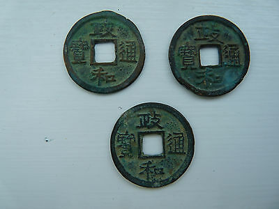 Northern Sung, Hsien Ping, 948-1004, 3 Hoard Coins, Single Cash