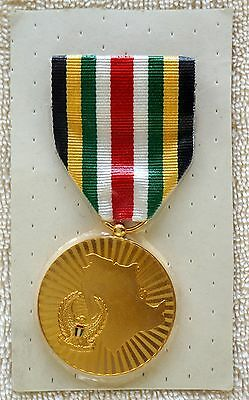 Full Size Original Medal For The Liberation Of Kuwai.