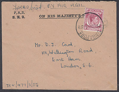 1949 Singapore OHMS Forces Mail. Airmail: London;HQ Air Command Far East Cachet